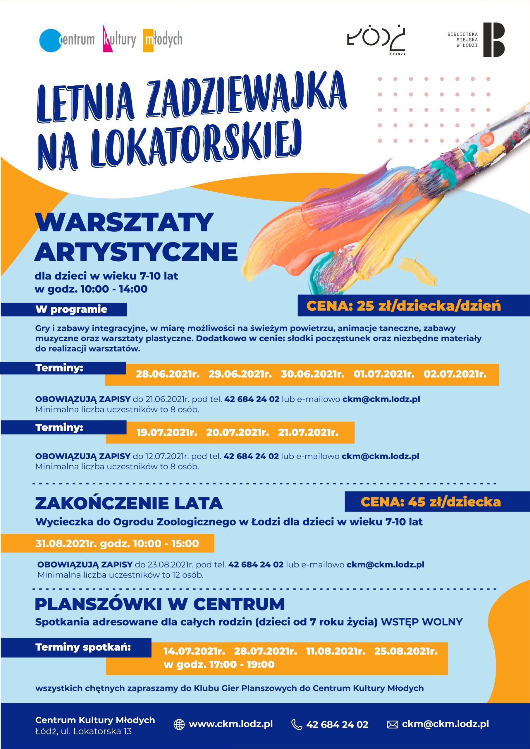 """Plakat promujący warsztaty """"letnia zadziewajak na lokatorskiej'"""